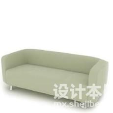 多人沙发3d模型下载
