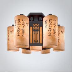中式古典吊灯3d模型下载