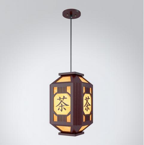 茶字中式吊灯3d模型下载