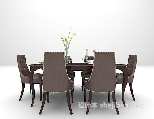 欧式家庭餐桌组合3d模型下载