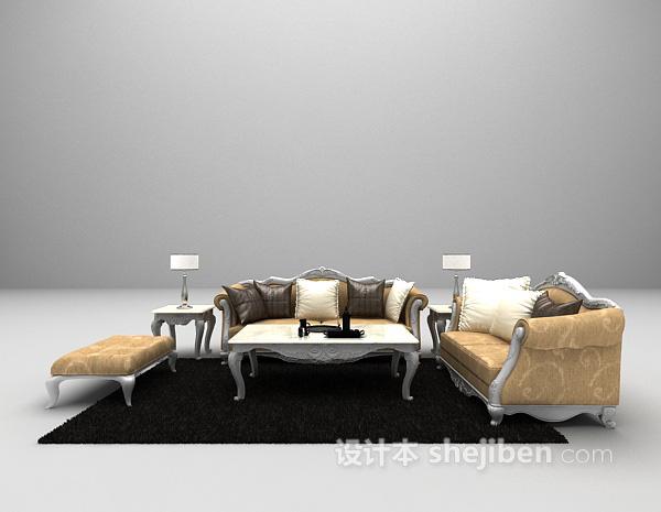 沙发组合欧式风格模型下载