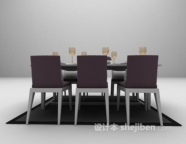 简约餐桌椅组合3d模型下载