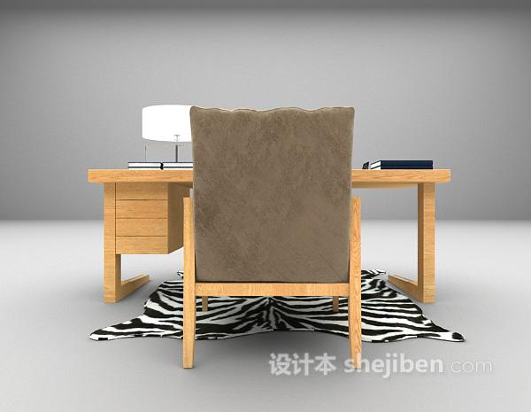 现代书桌模型下载