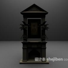 灰色壁炉欣赏3d模型下载
