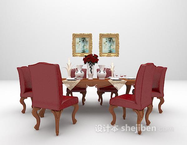 桌椅组合模型下载