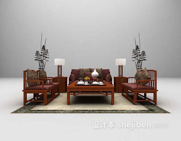 实木组合沙发3d模型下载