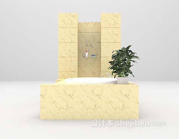浴缸3d模型下载推荐