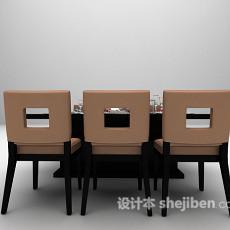 现代留人餐桌3d模型下载