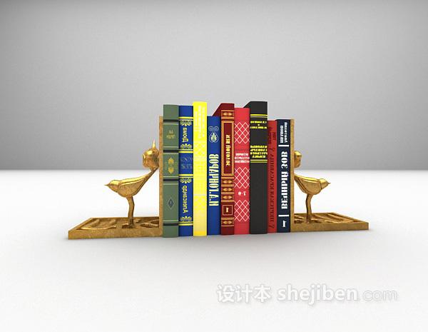小型书架模型下载