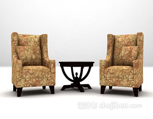 灰色皮质桌椅组合3d模型下载