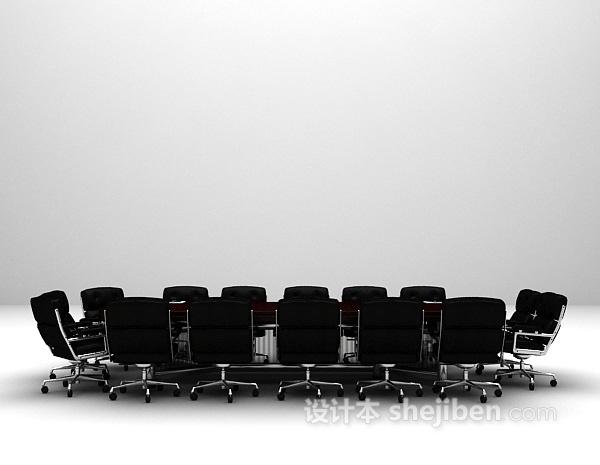 办公会议桌3d模型下载