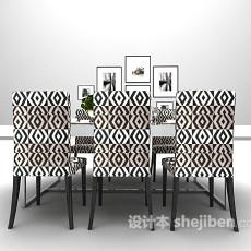 花格纹桌椅3d模型下载