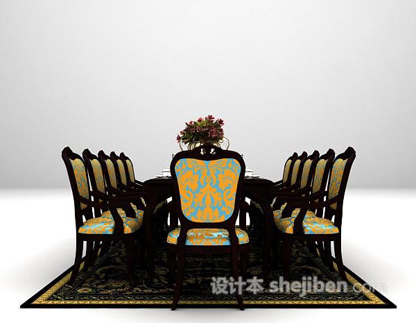 奢华餐桌3d模型下载
