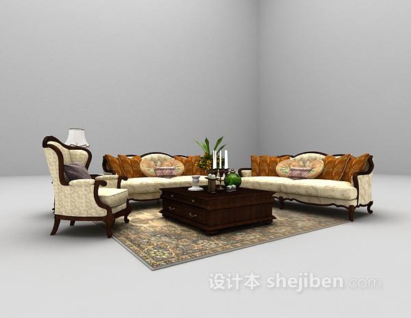 豪华欧式组合沙发3d模型下载