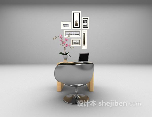 现代书桌3d模型免费推荐下载