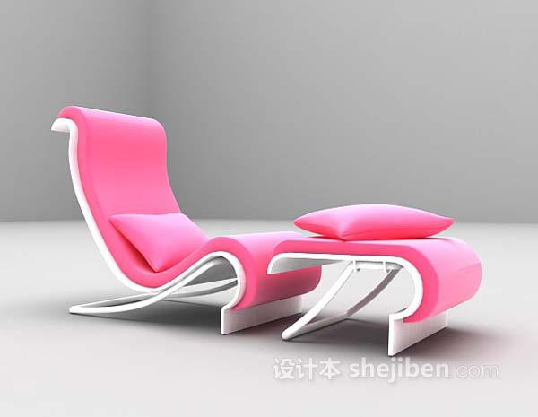 粉色椅子3d模型下载