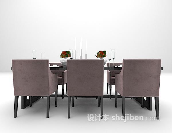 黑色餐桌组合3d模型免费下载下载