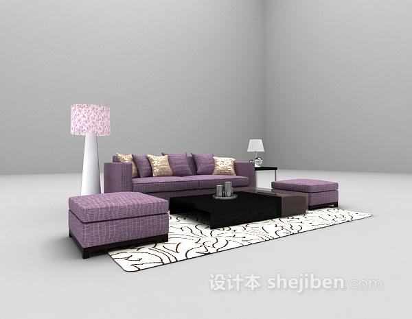 现代风格紫色沙发3dmax模型下载