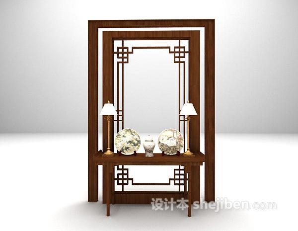 中式玄关边几3d模型下载