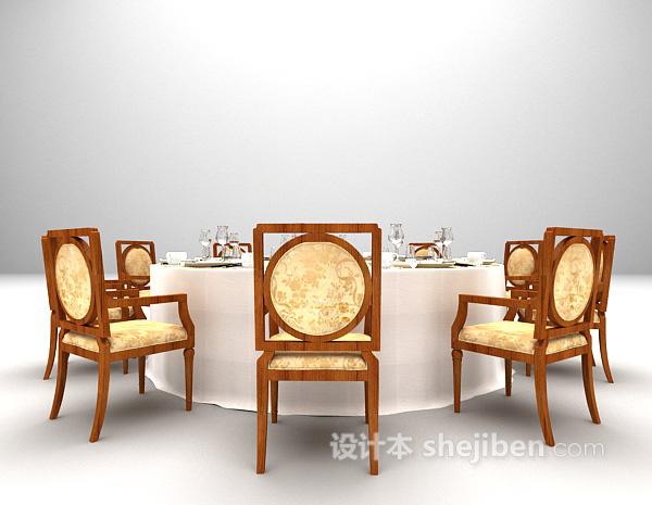 圆形餐桌3d模型下载