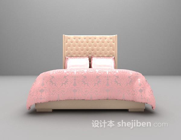 粉色床3d模型下载