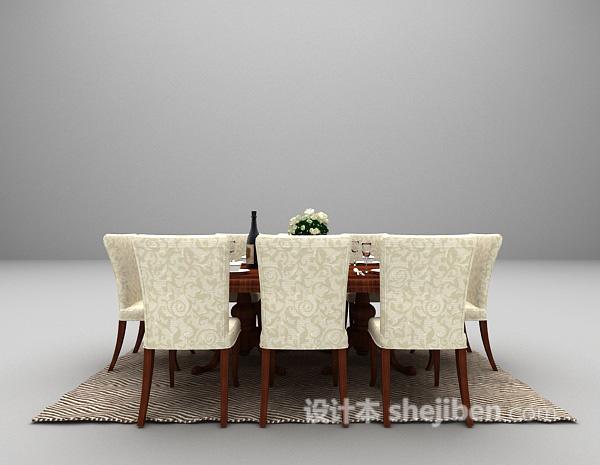 欧式家庭餐桌模型下载