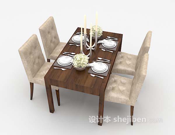 现代风格餐桌3d模型下载