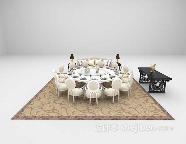 餐桌沙发组合3d模型下载