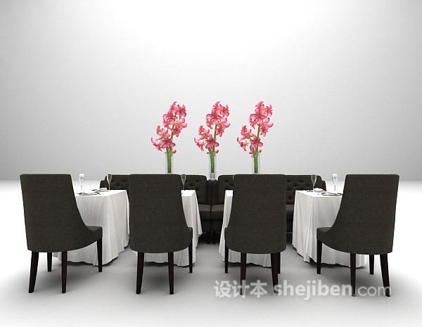 组合餐桌3d模型下载