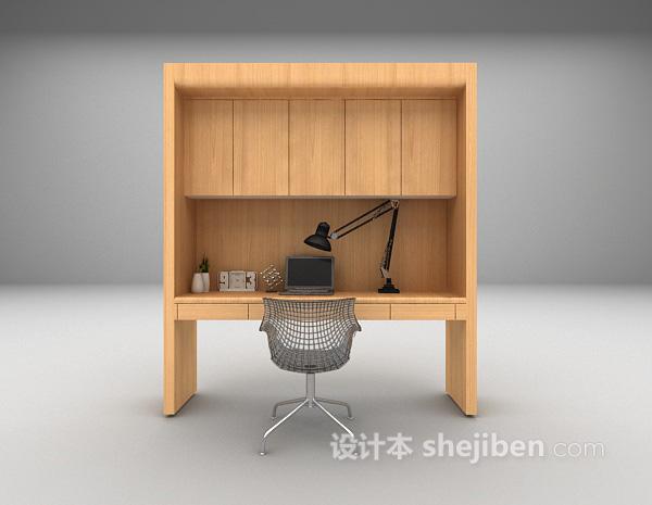 书桌max模型下载