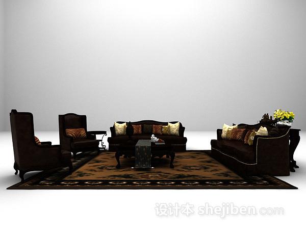欧式深色组合沙发3d模型下载