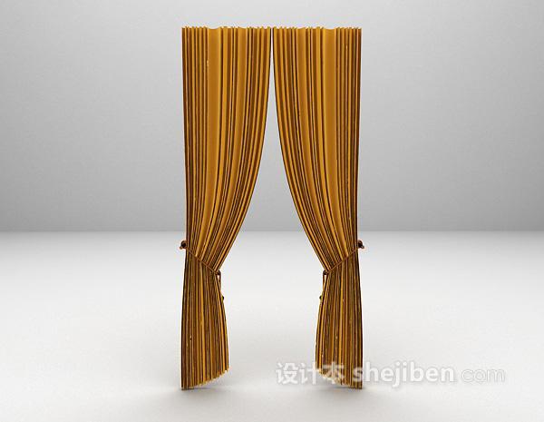 黄色落地窗帘3d模型下载
