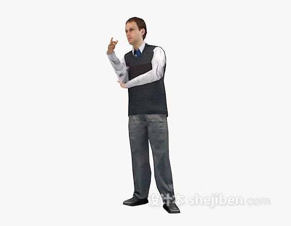 交谈中的男士3d模型下载