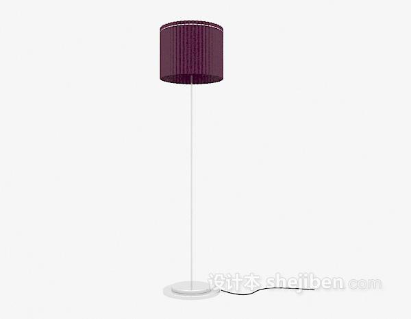 紫色灯罩落地灯3d模型下载