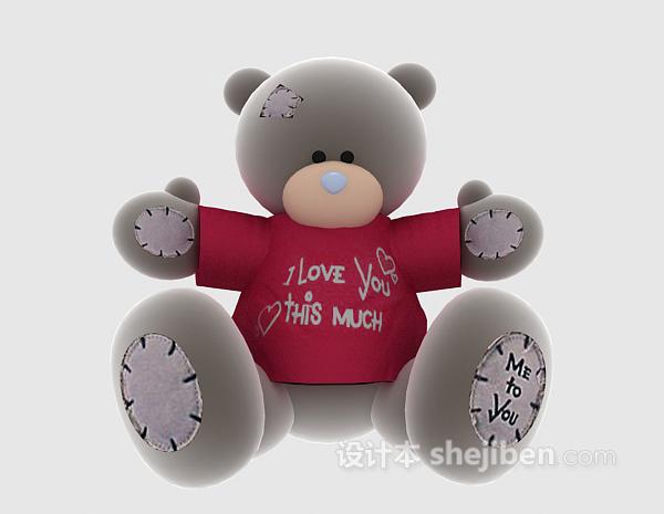 白色小熊玩具3d模型下载
