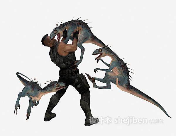 恐龙模型3d模型下载