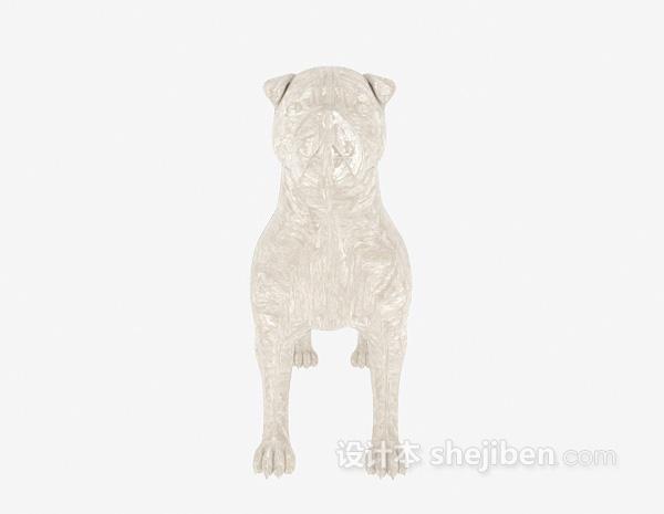 模型狗 动物3d模型下载