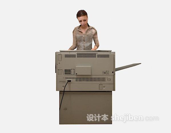 打印机女人3d模型下载