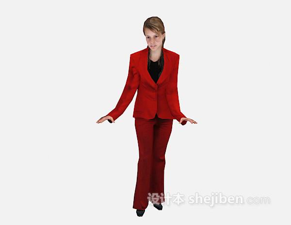 红衣女士3d模型下载