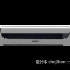 悬挂式白色空调max3d模型下载