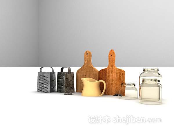 厨房用品3d模型下载