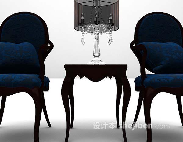 欧式蓝色桌椅组合3d模型下载