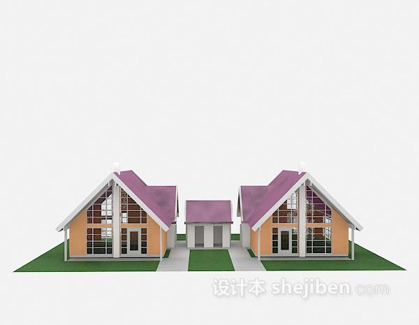 紫色屋顶别墅3d模型下载