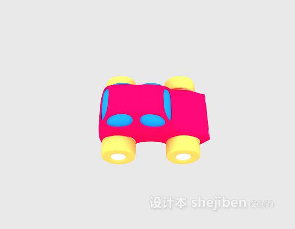小车玩具3d模型下载