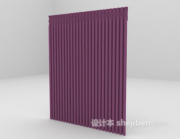 紫色窗帘模型下载