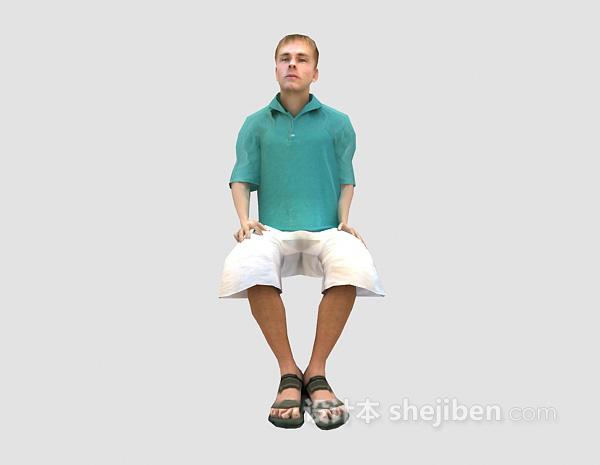 男人坐姿3d模型
