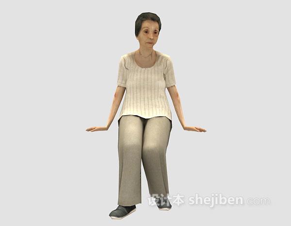 人物坐姿3d模型下载