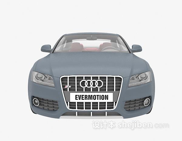 奥迪小车3d模型下载