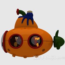 儿童玩具潜水艇 3d模型下载