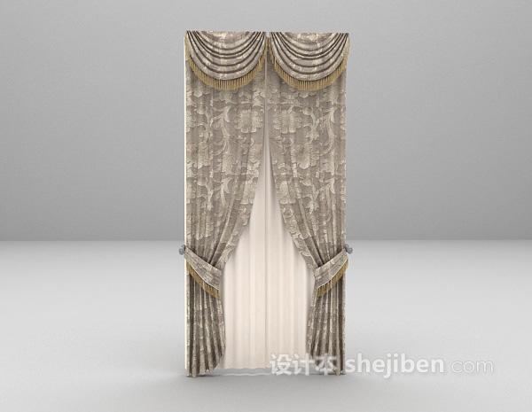 灰色优雅窗帘3d模型下载